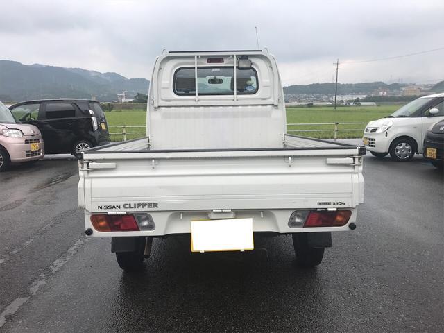 「日産」「クリッパートラック」「トラック」「山口県」の中古車7