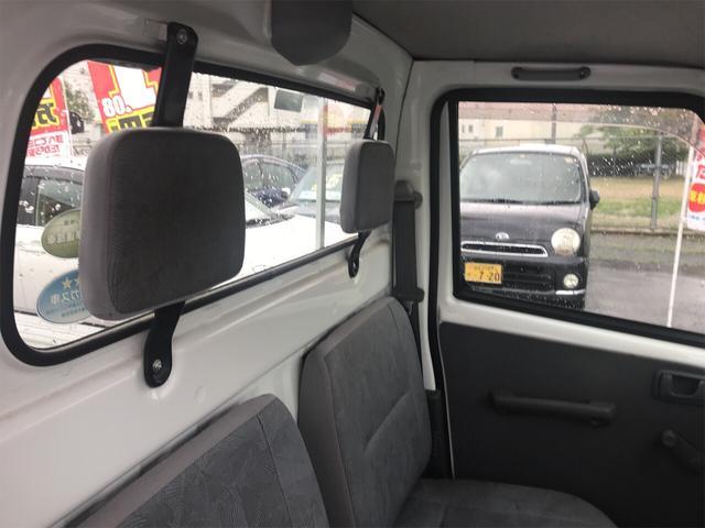 「日産」「クリッパートラック」「トラック」「山口県」の中古車17