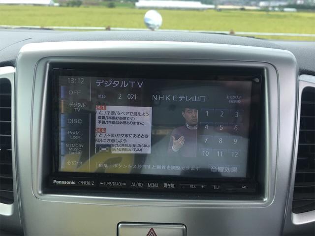 Xリミテッド ナビ 軽自動車 衝突被害軽減システム TV(3枚目)