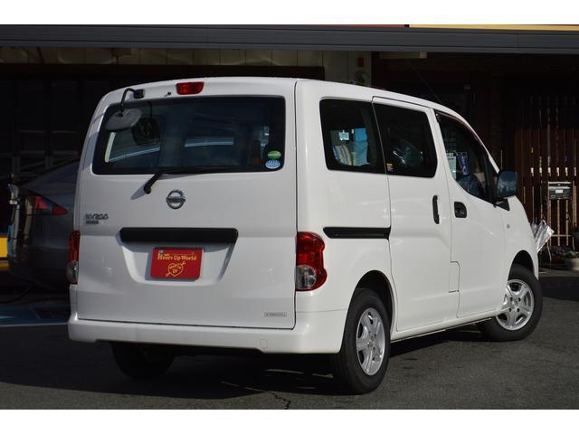 「日産」「NV200バネットバン」「その他」「岡山県」の中古車2