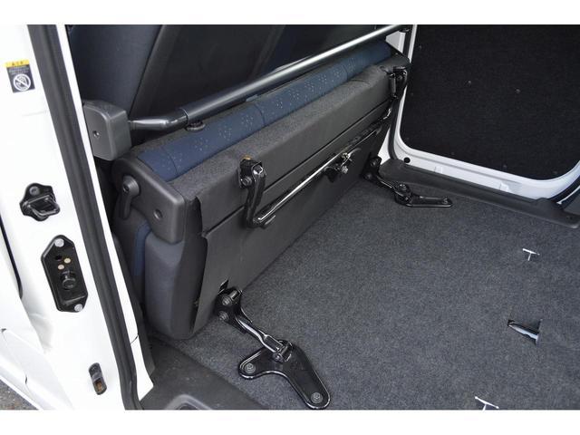 「日産」「NV200バネットバン」「その他」「岡山県」の中古車18