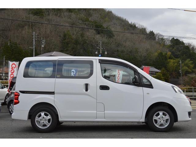 「日産」「NV200バネットバン」「その他」「岡山県」の中古車23