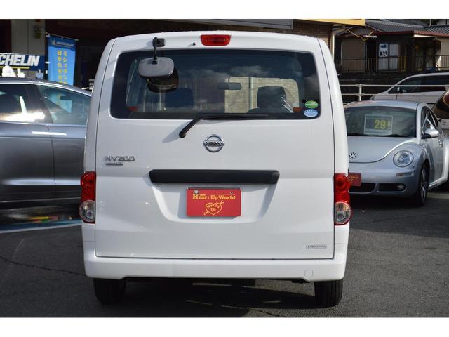 「日産」「NV200バネットバン」「その他」「岡山県」の中古車24