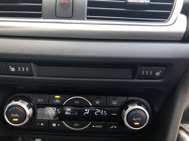 ハイブリッド-S Lパッケージ ナビ フルセグ DVD バックカメラ ドラレコ 衝突軽減 ETC HID スマートキー&プッシュスタート シートヒーター(6枚目)