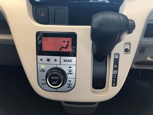 X SAIII ナビ/DVD/Bluetooth 衝突軽減 ETC スマートキー プッシュスタート シートヒーター(11枚目)