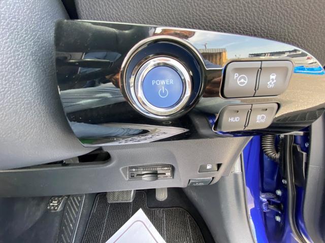 A セーフティーセンス ナビ/TV/バックカメラ ETC LED スマートキー&プッシュスタート オートエアコン(6枚目)