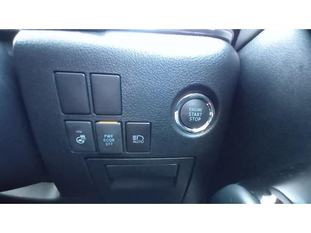 2.5S Cパッケージ  JBL Bluetooth  ドライブレコーダー  電動フリップダウンモニター メーカーナビ CD DVDデッキ サンルーフ モデリスタエアロキット 置くだけ充電 シグネチャーイルミ LEDフットライト(18枚目)