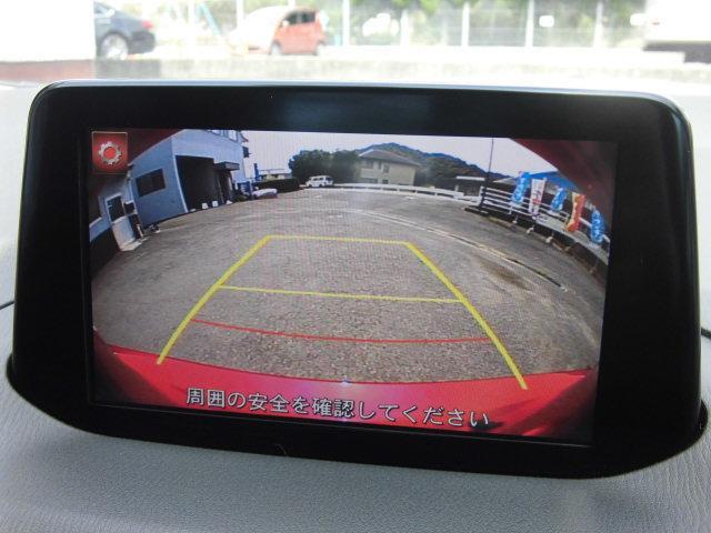 マツダ アクセラ 15S フルエアロ ETC Gベクタリング ナビ Bカメラ