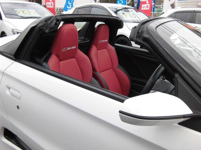 「ホンダ」「S660」「オープンカー」「広島県」の中古車5