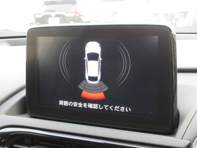 「マツダ」「ロードスター」「オープンカー」「広島県」の中古車12