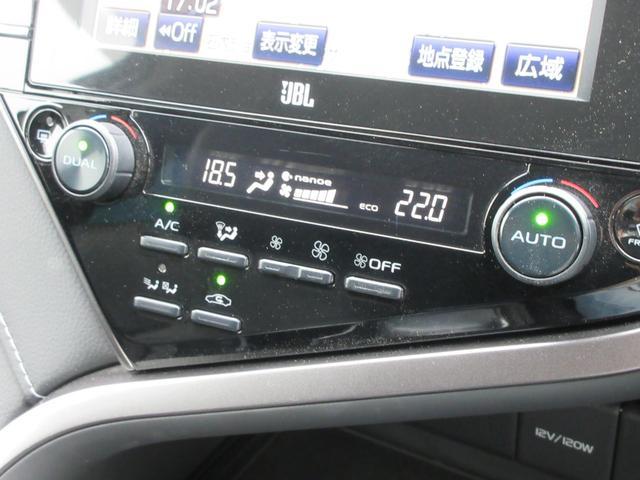 「トヨタ」「カムリ」「セダン」「広島県」の中古車19