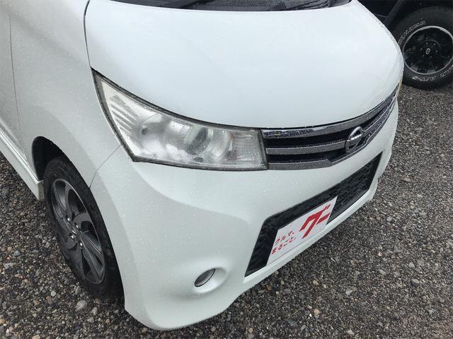 ハイウェイスター TV ナビ 軽自動車 ETC CVT(4枚目)