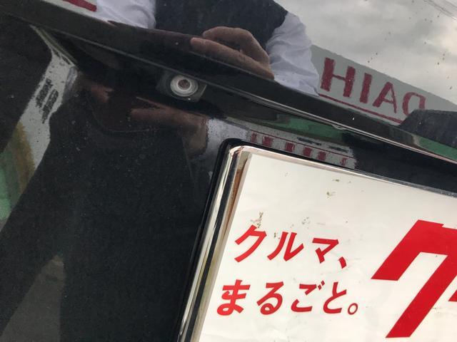 中古車にはグー鑑定を実施しておりますので、安心の中古車選びをご提供致します!
