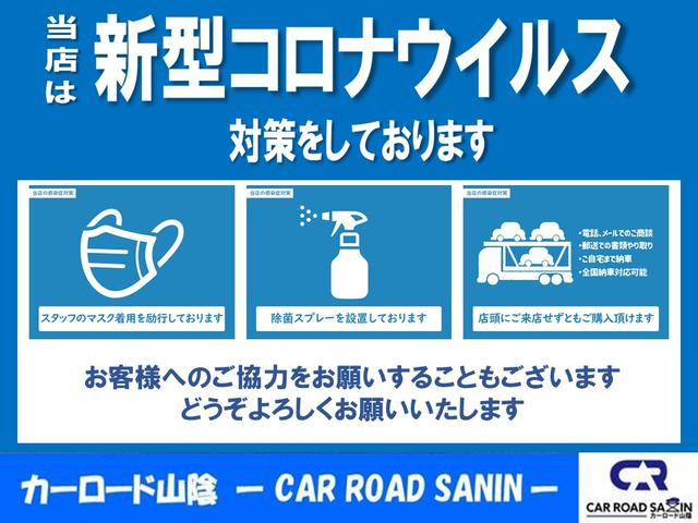 「スズキ」「パレット」「コンパクトカー」「鳥取県」の中古車3
