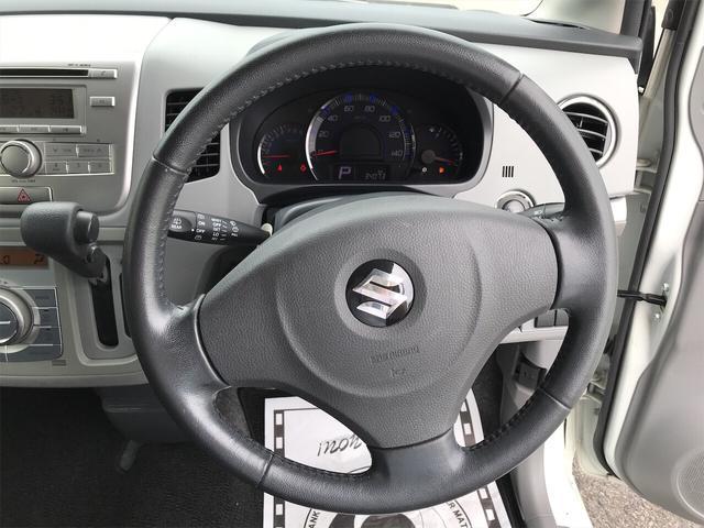 FX-Sリミテッド 軽自動車 HID スマートキー CVT(14枚目)