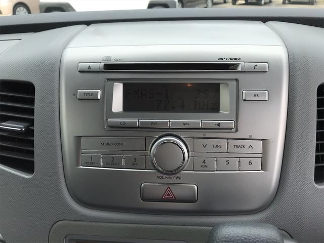 FX-Sリミテッド 軽自動車 HID スマートキー CVT(19枚目)