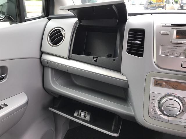 FX-Sリミテッド 軽自動車 HID スマートキー CVT(21枚目)