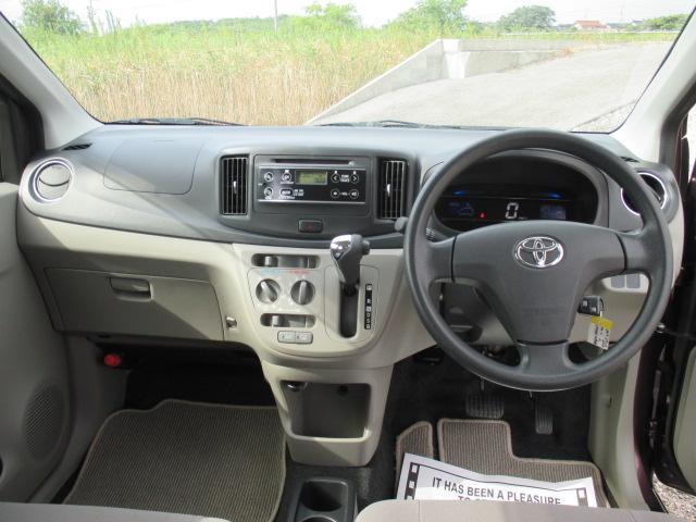 「トヨタ」「ピクシスエポック」「軽自動車」「鳥取県」の中古車15