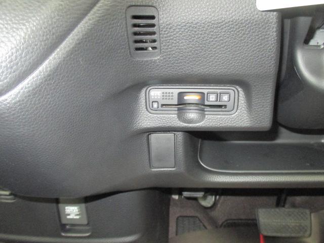 G・Lホンダセンシング ワンオーナー車・追従式クルーズコントロール・オートライト・LEDヘッドライト・パナソニックナビ・フルセグTV・バックカメラ・後席モニター・ビルトインETC(45枚目)