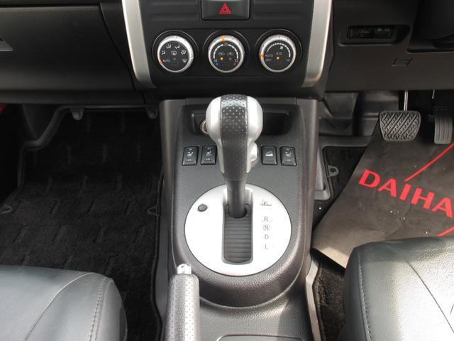 20X 4WD・ナビ・TV・バックカメラ・ETC・フロント/リヤシートヒター・17インチ純正アルミホイール・(11枚目)