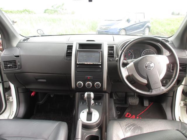 20X 4WD・ナビ・TV・バックカメラ・ETC・フロント/リヤシートヒター・17インチ純正アルミホイール・(15枚目)