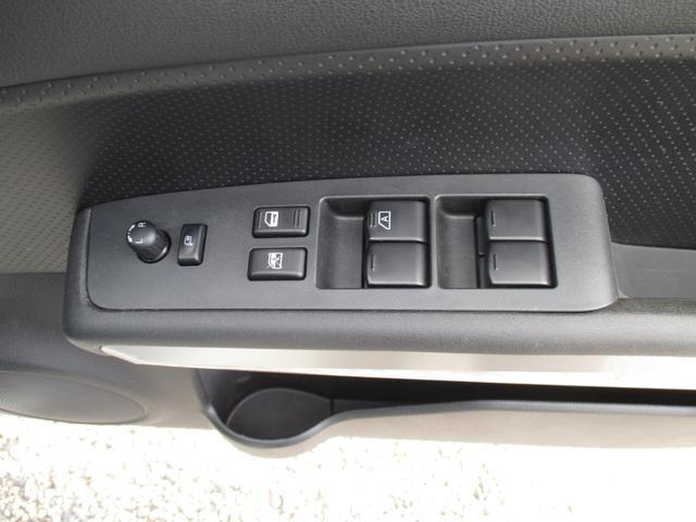 20X 4WD・ナビ・TV・バックカメラ・ETC・フロント/リヤシートヒター・17インチ純正アルミホイール・(31枚目)