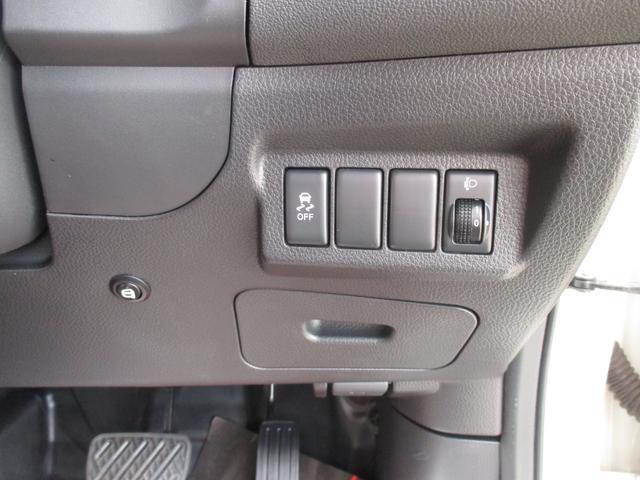 20X 4WD・ナビ・TV・バックカメラ・ETC・フロント/リヤシートヒター・17インチ純正アルミホイール・(32枚目)
