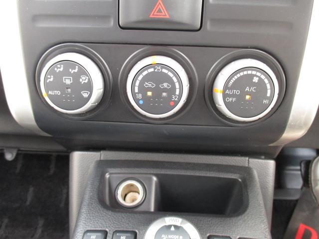 20X 4WD・ナビ・TV・バックカメラ・ETC・フロント/リヤシートヒター・17インチ純正アルミホイール・(33枚目)
