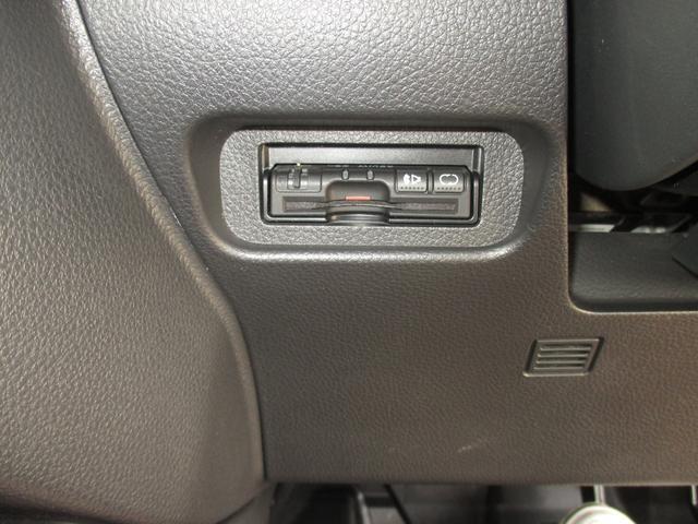 20X 4WD・ナビ・TV・バックカメラ・ETC・フロント/リヤシートヒター・17インチ純正アルミホイール・(36枚目)