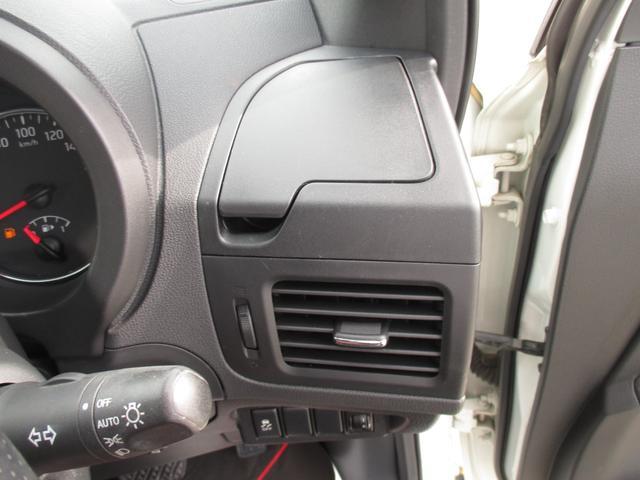 20X 4WD・ナビ・TV・バックカメラ・ETC・フロント/リヤシートヒター・17インチ純正アルミホイール・(37枚目)