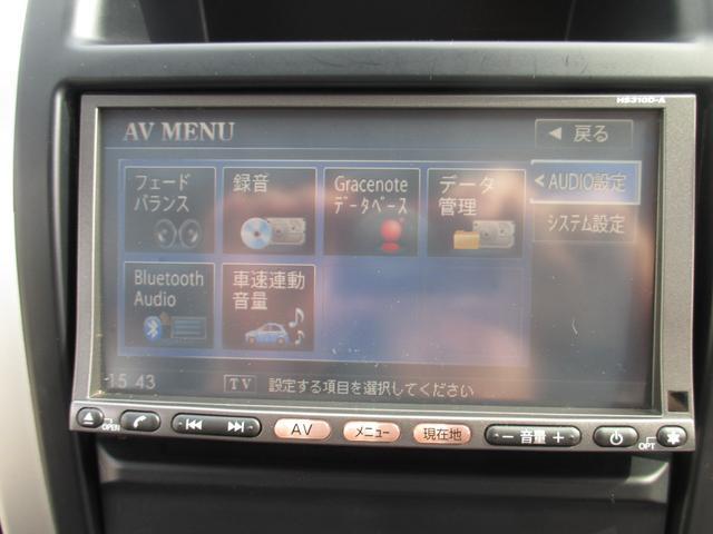 20X 4WD・ナビ・TV・バックカメラ・ETC・フロント/リヤシートヒター・17インチ純正アルミホイール・(41枚目)