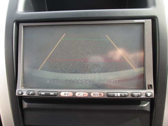 20X 4WD・ナビ・TV・バックカメラ・ETC・フロント/リヤシートヒター・17インチ純正アルミホイール・(42枚目)
