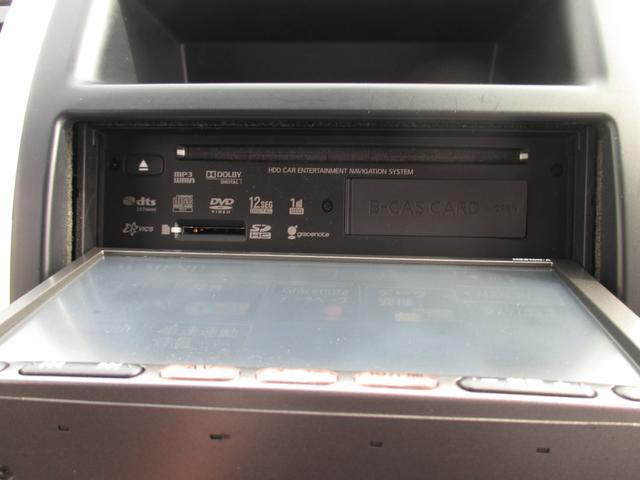 20X 4WD・ナビ・TV・バックカメラ・ETC・フロント/リヤシートヒター・17インチ純正アルミホイール・(43枚目)