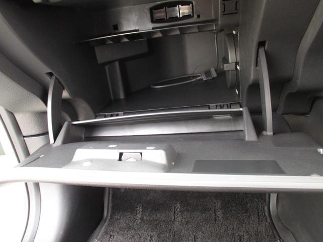 20X 4WD・ナビ・TV・バックカメラ・ETC・フロント/リヤシートヒター・17インチ純正アルミホイール・(44枚目)