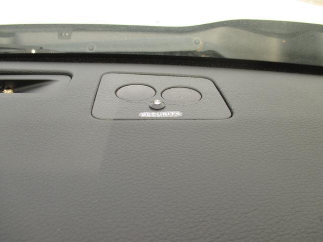20X 4WD・ナビ・TV・バックカメラ・ETC・フロント/リヤシートヒター・17インチ純正アルミホイール・(46枚目)