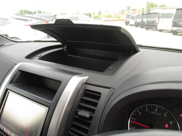 20X 4WD・ナビ・TV・バックカメラ・ETC・フロント/リヤシートヒター・17インチ純正アルミホイール・(48枚目)