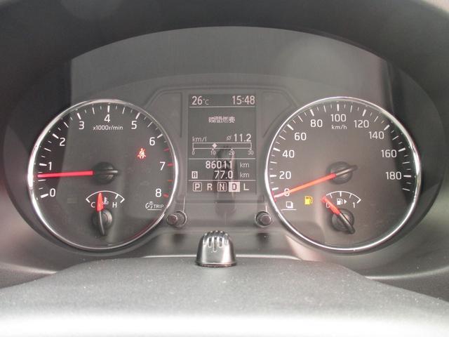 20X 4WD・ナビ・TV・バックカメラ・ETC・フロント/リヤシートヒター・17インチ純正アルミホイール・(49枚目)