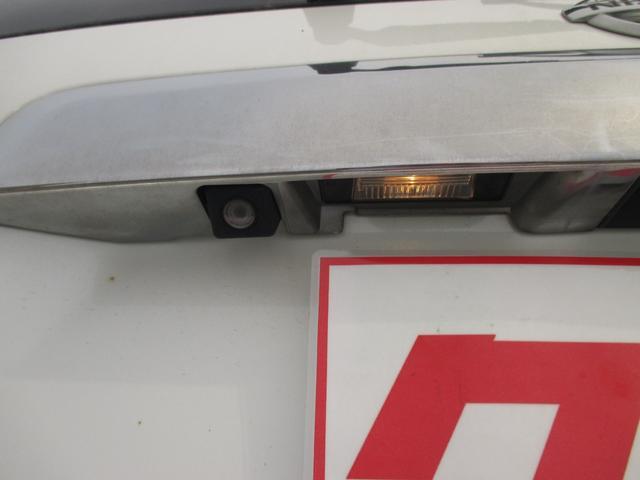 20X 4WD・ナビ・TV・バックカメラ・ETC・フロント/リヤシートヒター・17インチ純正アルミホイール・(51枚目)