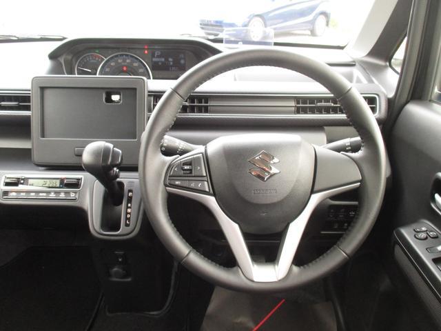 ハイブリッドFZ スズキセーフティーサポート・全方位モニター用カメラ(前後左右のカメラ付き)・プッシュスタート&スマートキー・運転席シートヒーター・ヘッドアップディスプレー(16枚目)