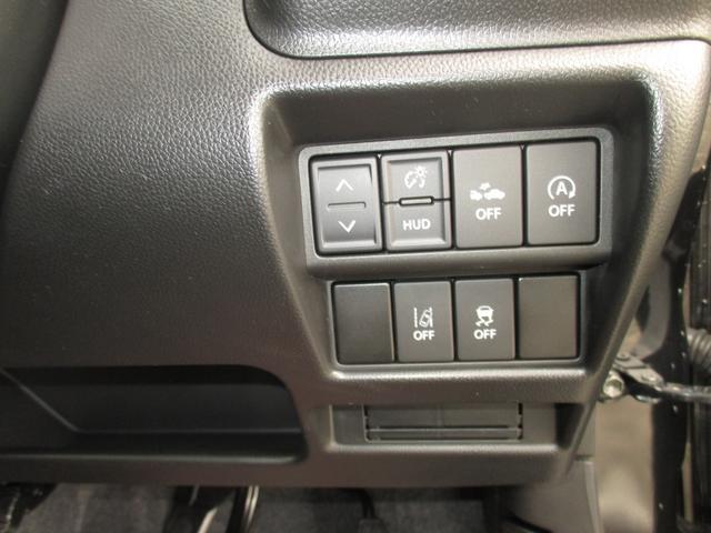 ハイブリッドFZ スズキセーフティーサポート・全方位モニター用カメラ(前後左右のカメラ付き)・プッシュスタート&スマートキー・運転席シートヒーター・ヘッドアップディスプレー(29枚目)