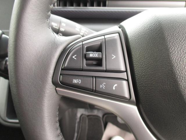 ハイブリッドFZ スズキセーフティーサポート・全方位モニター用カメラ(前後左右のカメラ付き)・プッシュスタート&スマートキー・運転席シートヒーター・ヘッドアップディスプレー(34枚目)