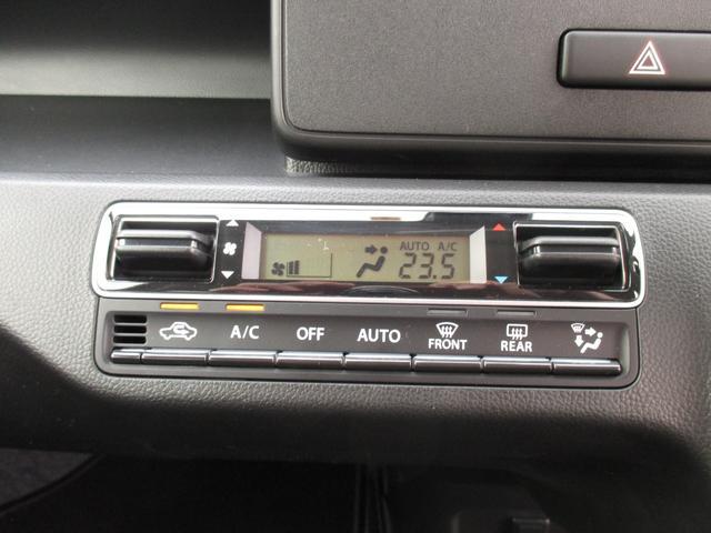 ハイブリッドFZ スズキセーフティーサポート・全方位モニター用カメラ(前後左右のカメラ付き)・プッシュスタート&スマートキー・運転席シートヒーター・ヘッドアップディスプレー(36枚目)