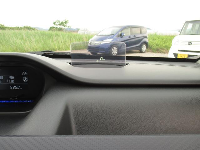 ハイブリッドFZ スズキセーフティーサポート・全方位モニター用カメラ(前後左右のカメラ付き)・プッシュスタート&スマートキー・運転席シートヒーター・ヘッドアップディスプレー(37枚目)