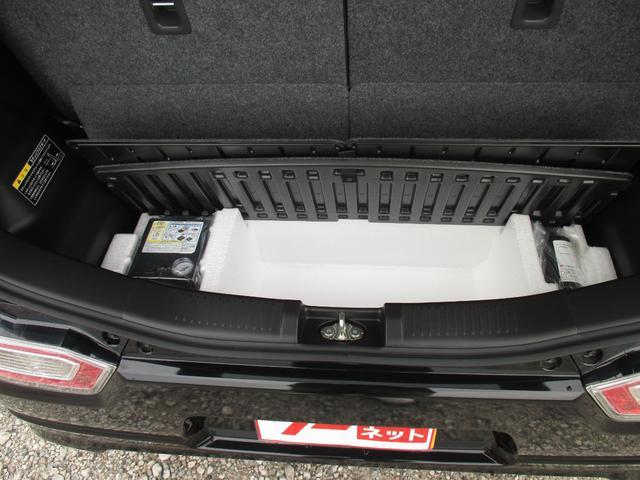 ハイブリッドFZ スズキセーフティーサポート・全方位モニター用カメラ(前後左右のカメラ付き)・プッシュスタート&スマートキー・運転席シートヒーター・ヘッドアップディスプレー(46枚目)