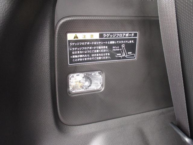 ハイブリッドMZ 4WD・スズキセーフティーサポート・純正8インチナビ・TV・全方位モニター・OPツートンカラー・LEDヘッドライト・クルーズコントロール・パドルシフト・フロントシートヒーター(32枚目)
