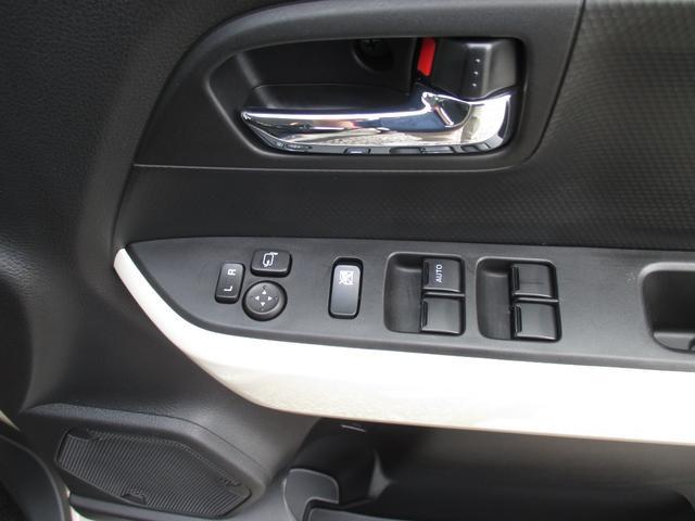 ハイブリッドMZ 4WD・スズキセーフティーサポート・純正8インチナビ・TV・全方位モニター・OPツートンカラー・LEDヘッドライト・クルーズコントロール・パドルシフト・フロントシートヒーター(35枚目)