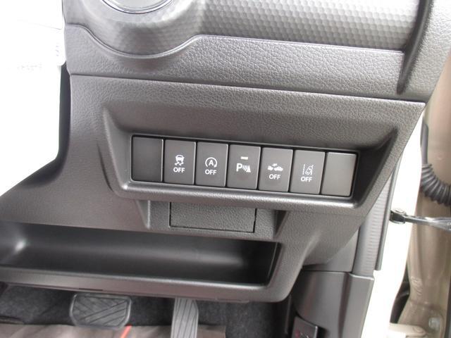 ハイブリッドMZ 4WD・スズキセーフティーサポート・純正8インチナビ・TV・全方位モニター・OPツートンカラー・LEDヘッドライト・クルーズコントロール・パドルシフト・フロントシートヒーター(37枚目)