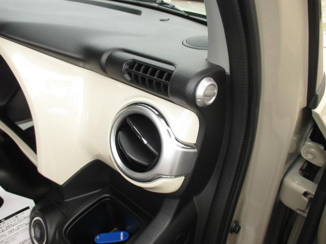 ハイブリッドMZ 4WD・スズキセーフティーサポート・純正8インチナビ・TV・全方位モニター・OPツートンカラー・LEDヘッドライト・クルーズコントロール・パドルシフト・フロントシートヒーター(38枚目)