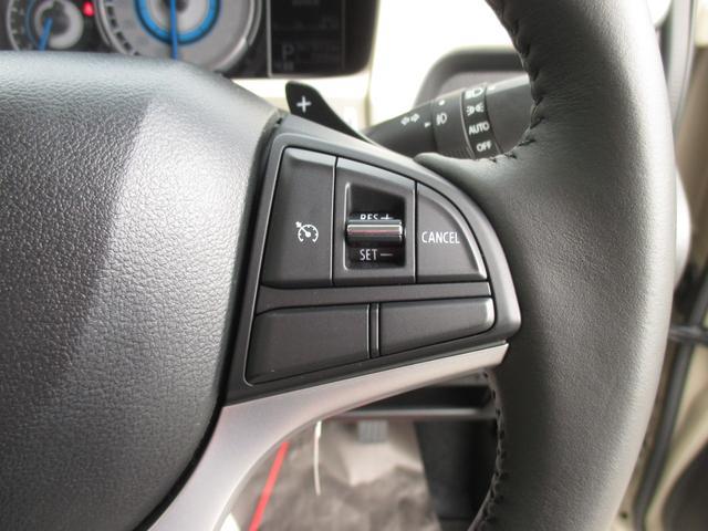 ハイブリッドMZ 4WD・スズキセーフティーサポート・純正8インチナビ・TV・全方位モニター・OPツートンカラー・LEDヘッドライト・クルーズコントロール・パドルシフト・フロントシートヒーター(40枚目)