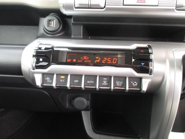 ハイブリッドMZ 4WD・スズキセーフティーサポート・純正8インチナビ・TV・全方位モニター・OPツートンカラー・LEDヘッドライト・クルーズコントロール・パドルシフト・フロントシートヒーター(47枚目)
